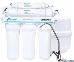 Instalarea unui filtru de apa de la KBK Store este primul pas pentru o viata sanatoasa.